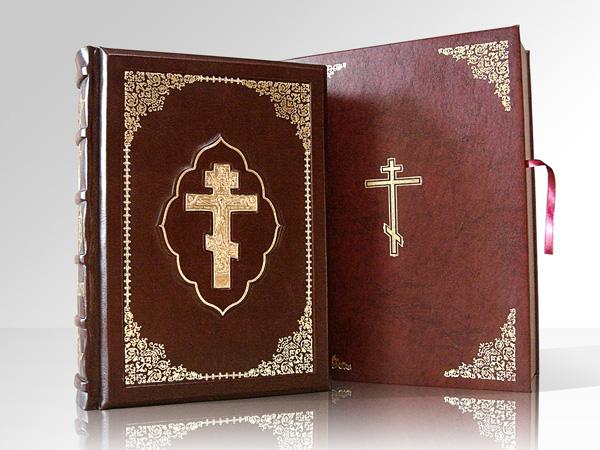 Библия подарочная в коже