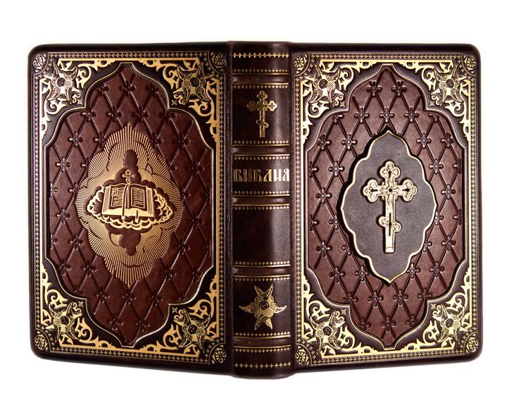 Библия в кожаном переплете вид книги
