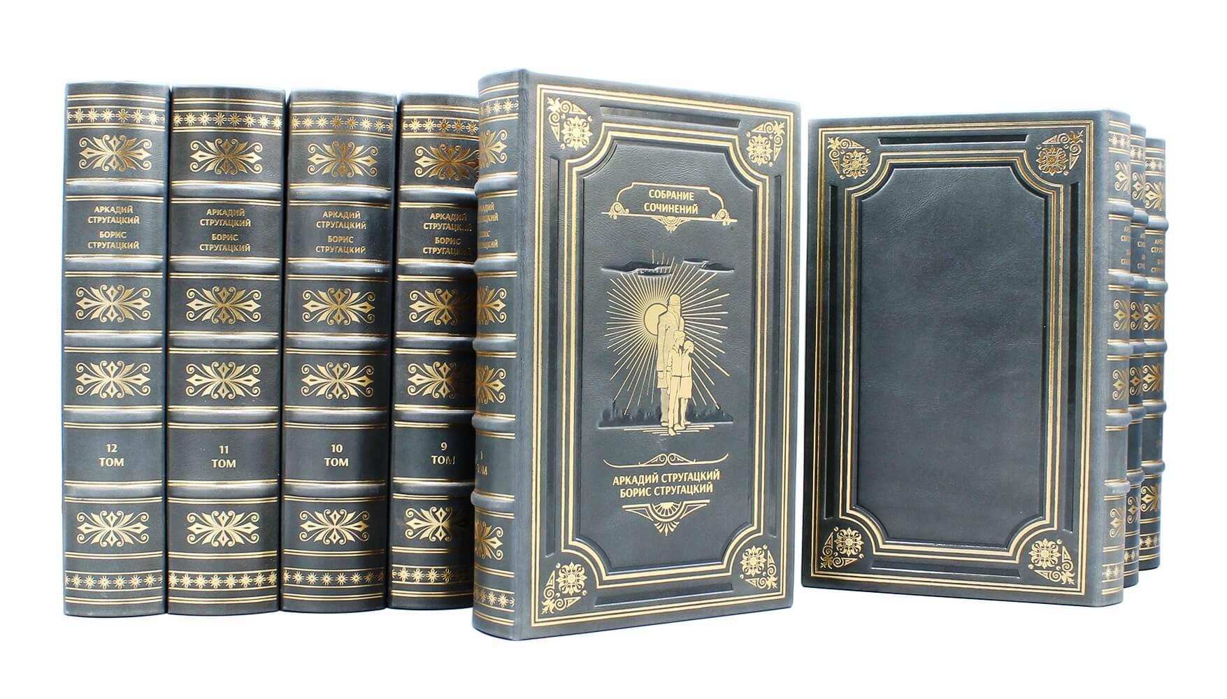 Стругацкие 12 томов