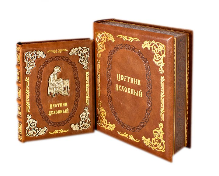 Книга Цветник духовный в коробе