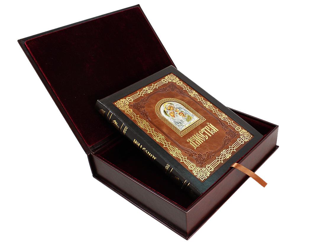 Книга Домострой 16 века в коже