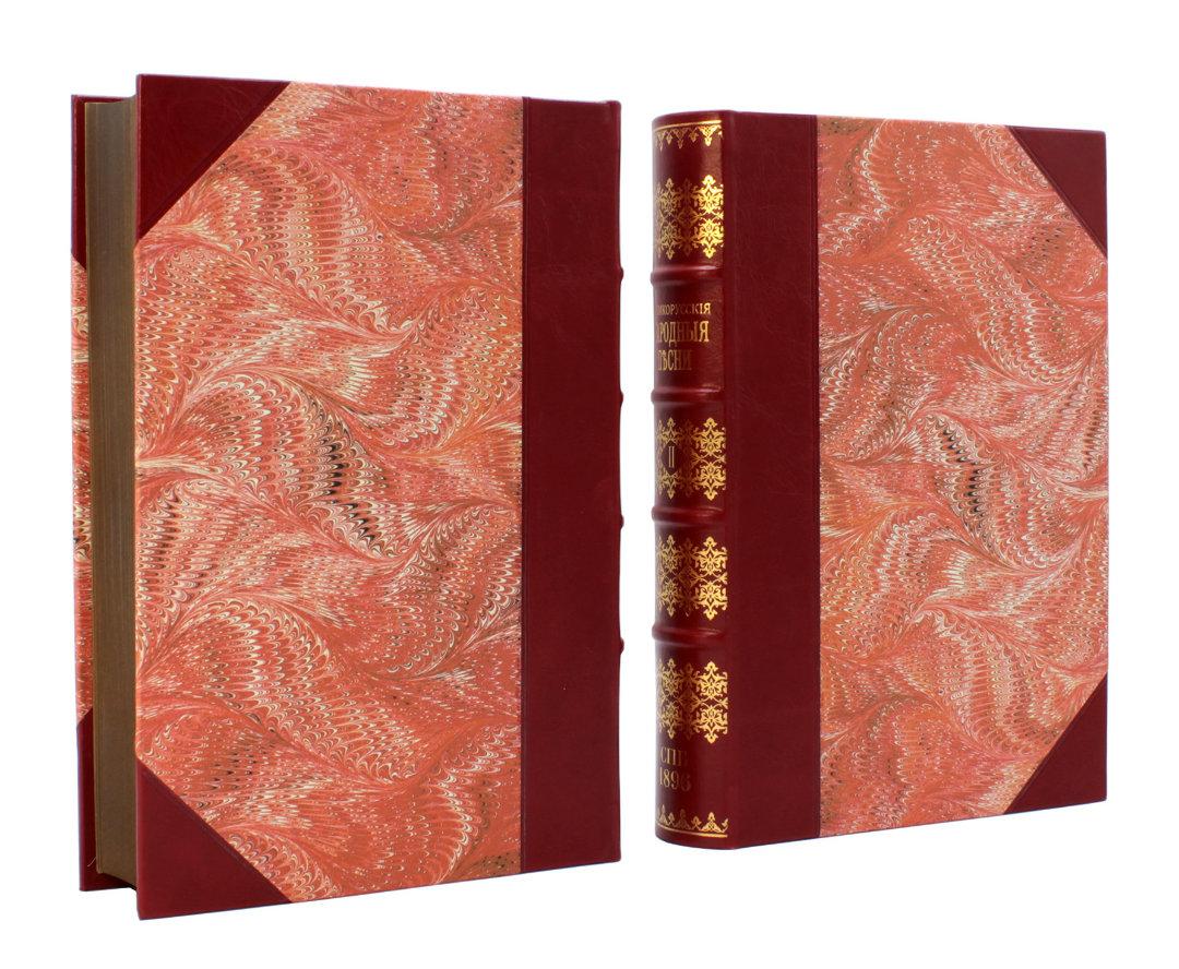Великорусские народные песни Соболевский вид книг