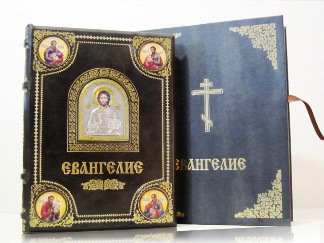 Евангелие ручной работы, подарочное