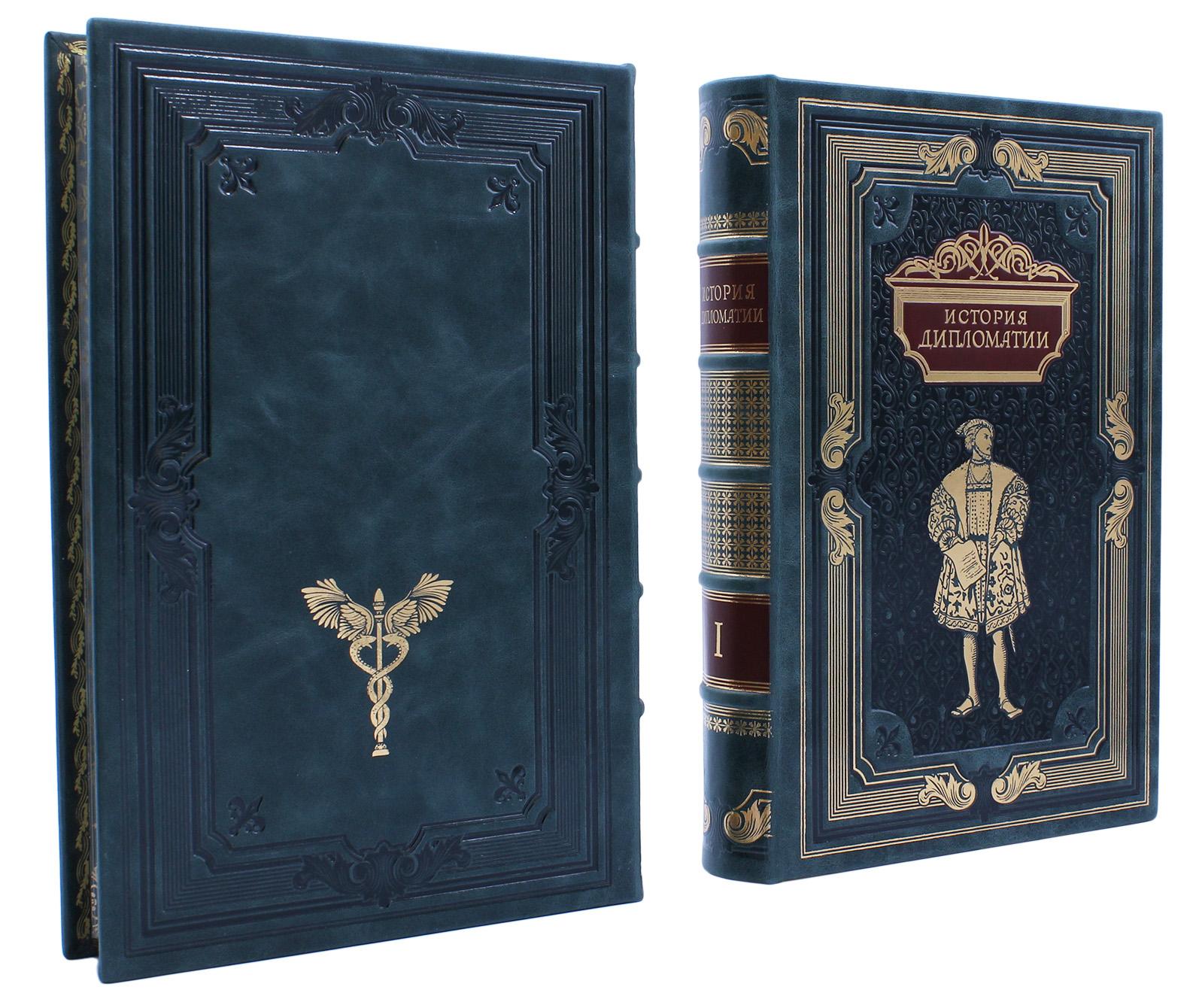 Потемкин История дипломатии, подарочное издание, фото 7