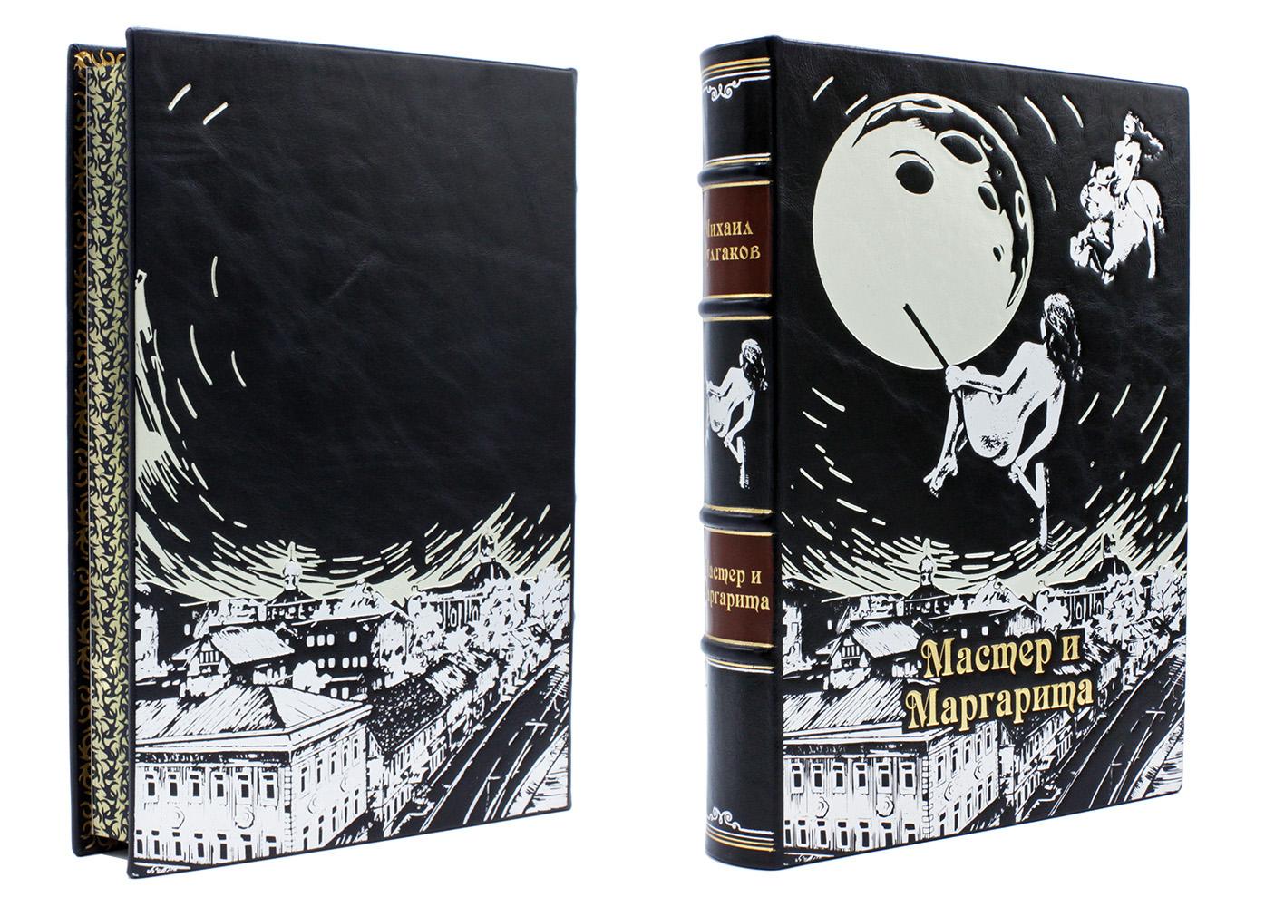 Книга Мастер и Маргарита в кожаном переплете фото 2