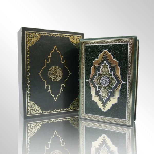 Коран подарочный в коробе