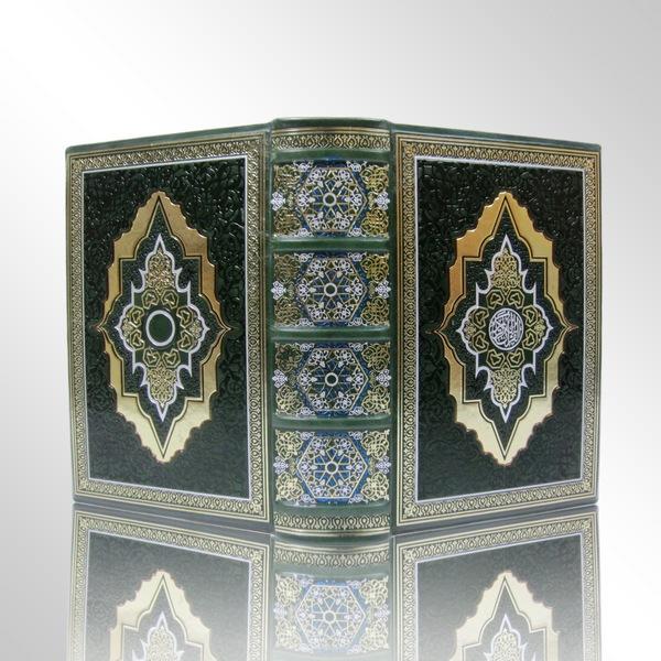 Коран кожаный переплет подарочный