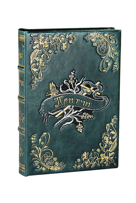Книга притчи подарочная в коробке