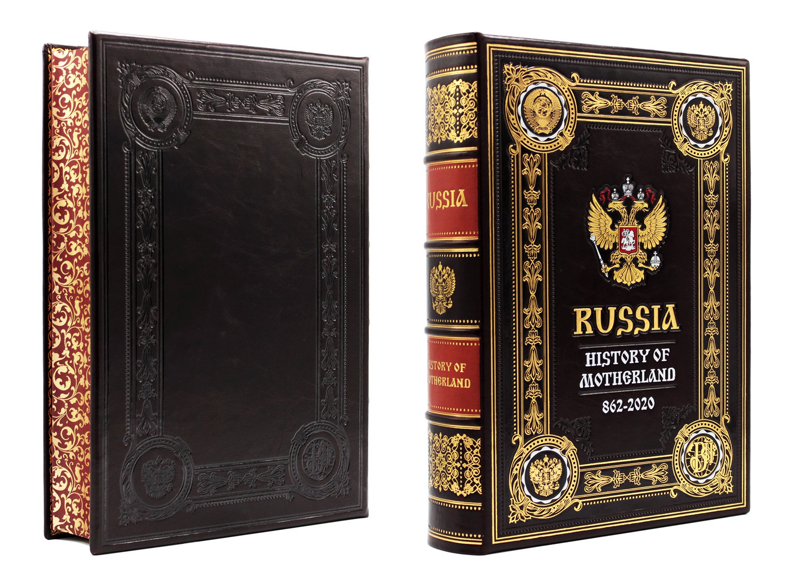 Подарочная книга Russia History of Motherland 862-2020 фото книг