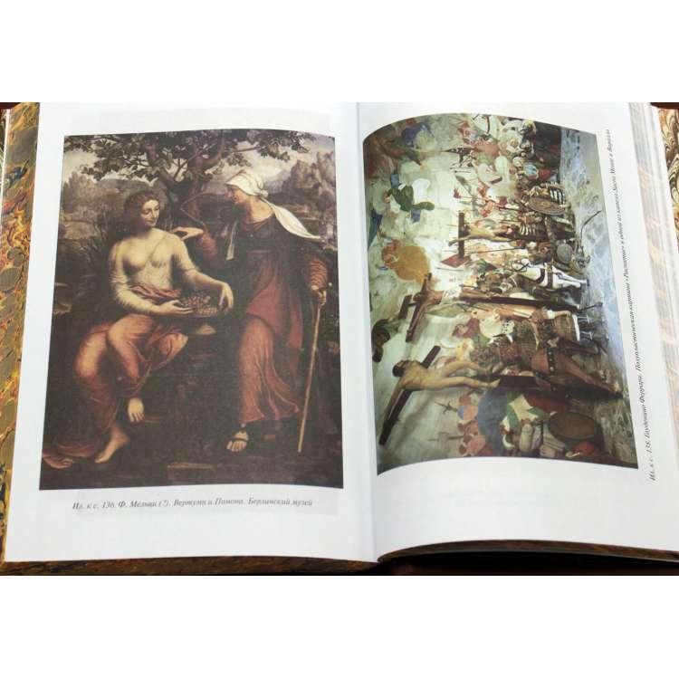 Александр Бенуа История живописи иллюстрации