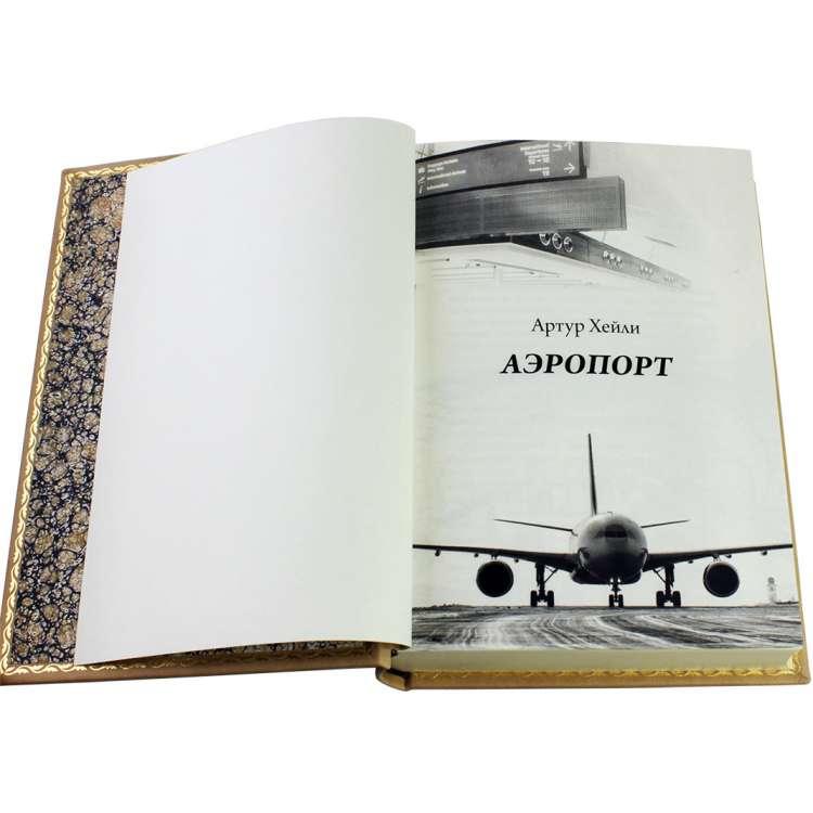 Артур Хейли, Аэропорт, книга фото 3