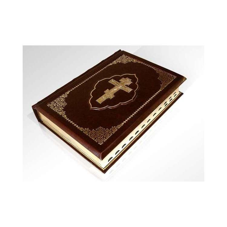 Библия подарочная фото