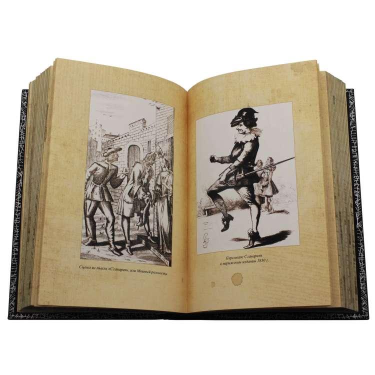 Собрание сочинений Михаил Булгаков страницы книги фото 1