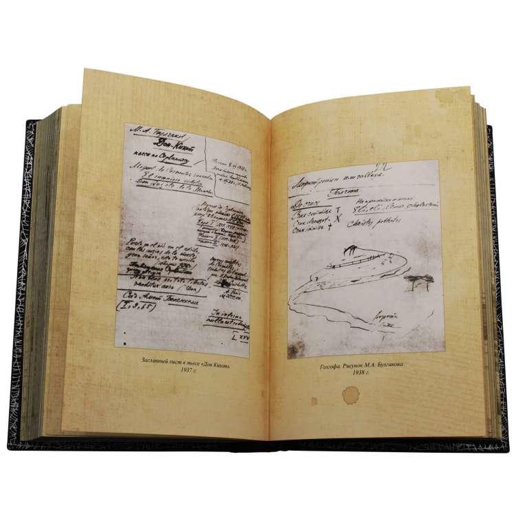 Собрание сочинений Михаил Булгаков страницы книги фото 3