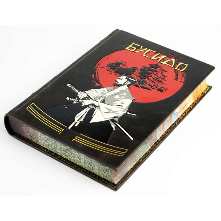 Бусидо книга в кожаном переплете фото 3