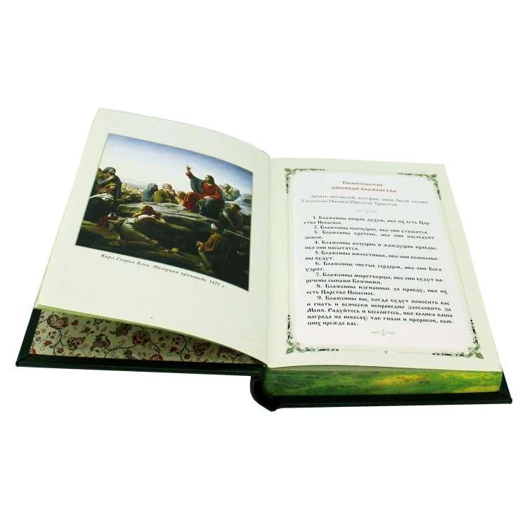 Книга Цветник духовный подарочная фото 2