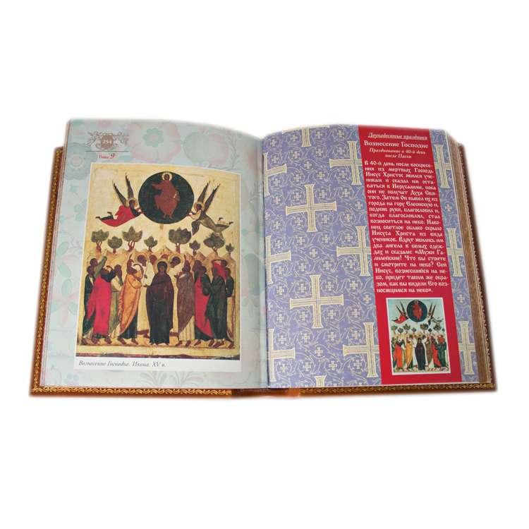 Книга Цветник духовный фото 2