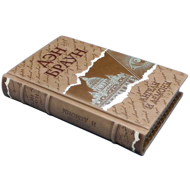 Дэн Браун книги в кожаном переплете фото 2