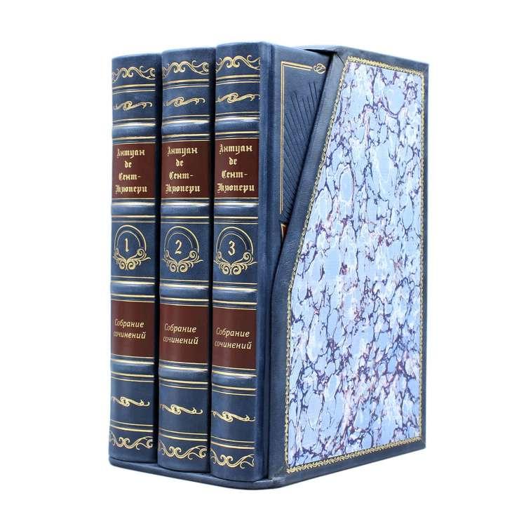 Экзюпери книги в подарок