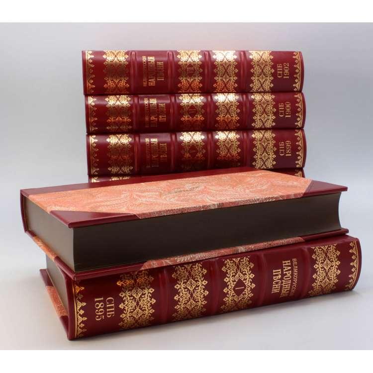 Великорусские песни Соболевского фото 6 книг