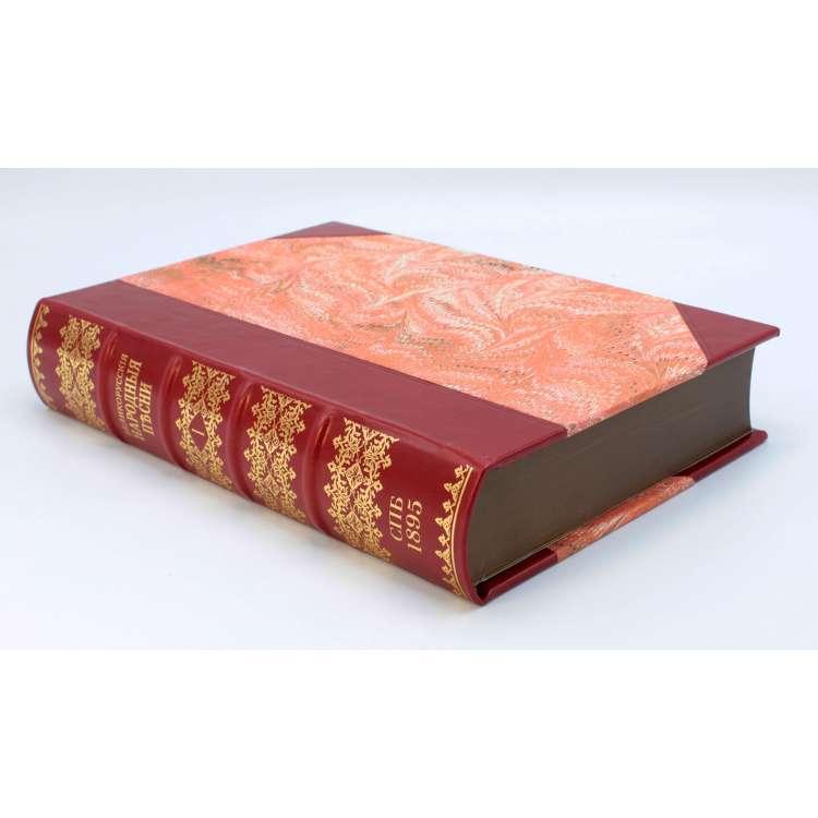 Великорусские песни Соболевского фото 2 книг