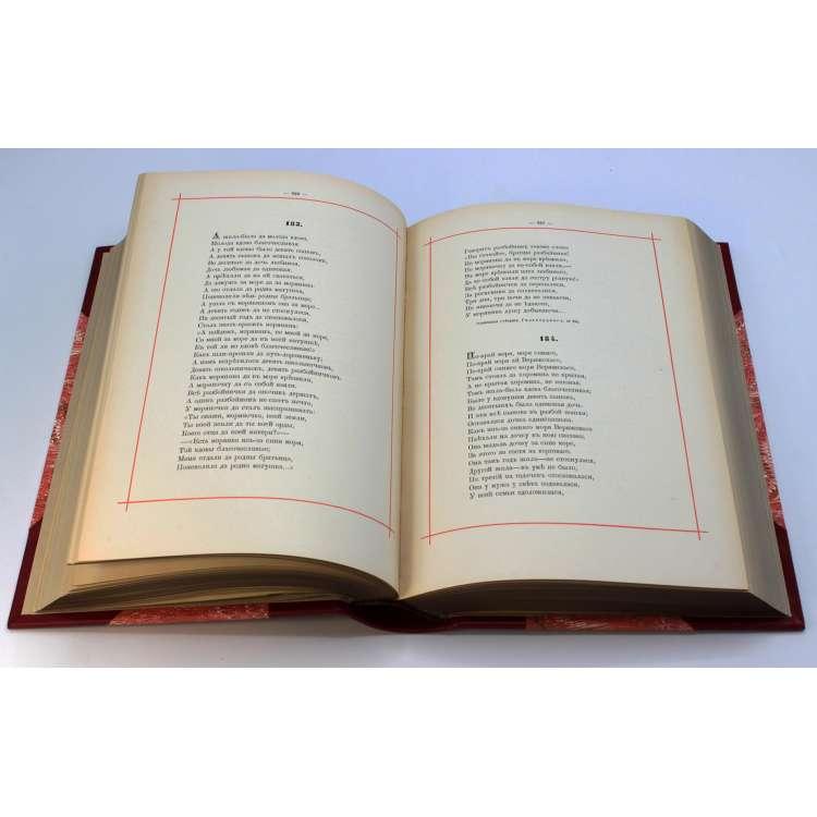 Великорусские песни Соболевского фото 5 книг