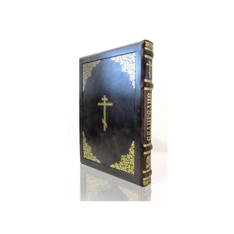 Евангелие подарочное в кожаном переплете фото 2