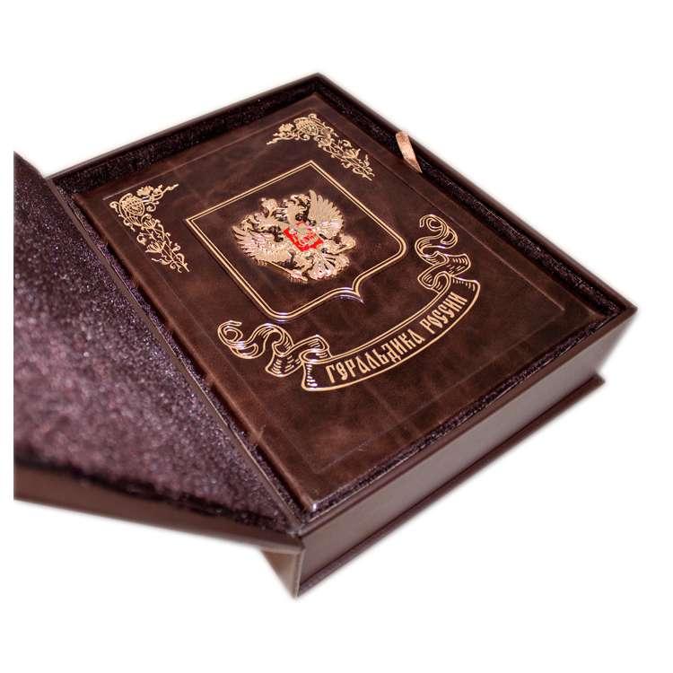 Книга Геральдика России, подарочное издание в коробе фото 2
