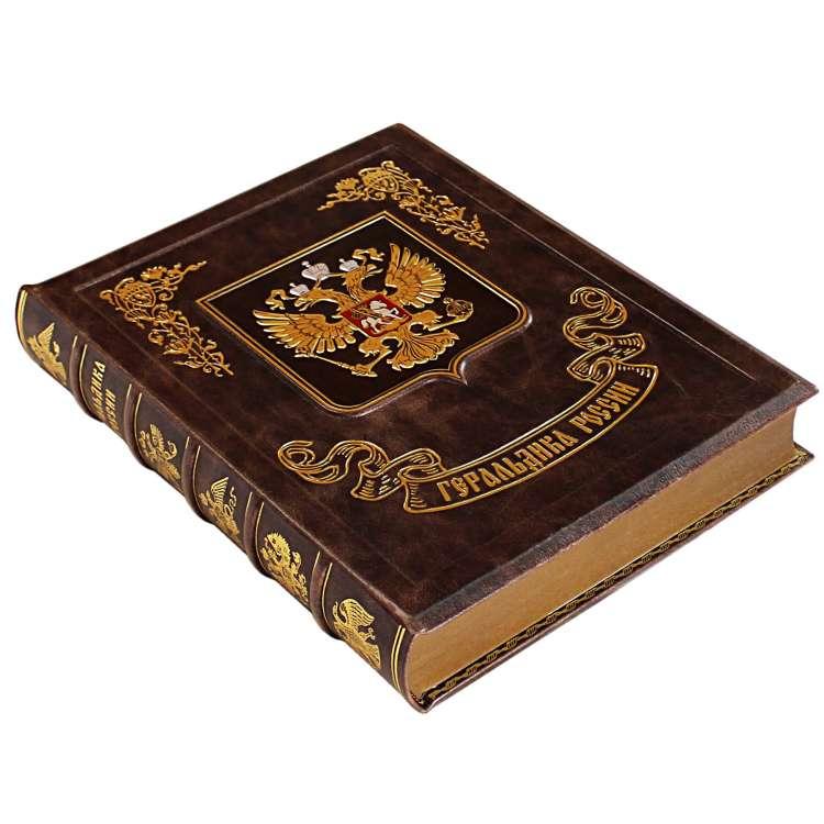 Книга Геральдика России