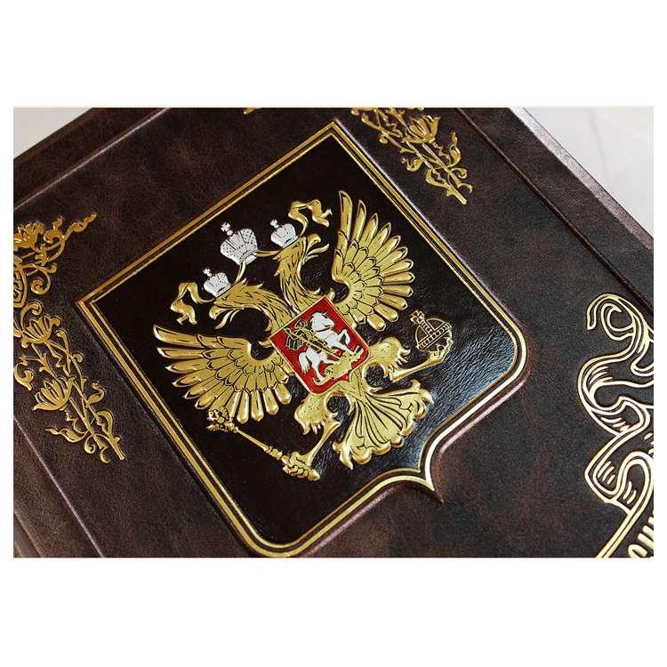 Книга Геральдика России, подарочное издание кожаный переплет