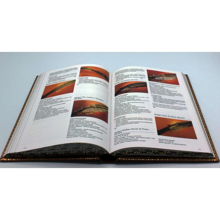 Охотничьи ружья, книга Хартинка, иллюстрации фото 3