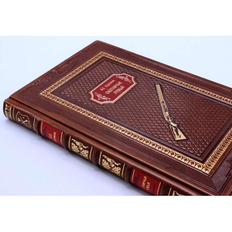 Охотничьи ружья, книга Хартинка, обложка