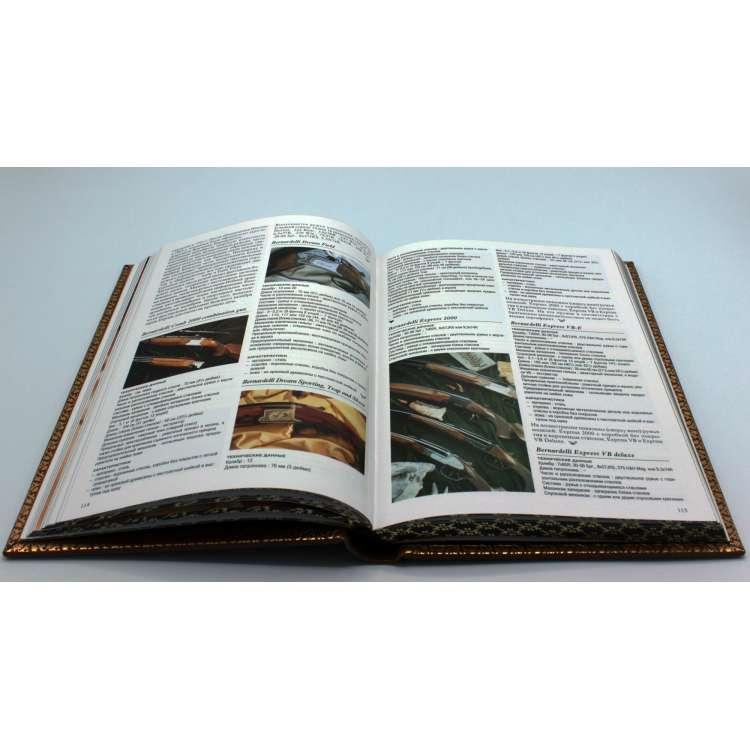 Охотничьи ружья, книга Хартинка, иллюстрации фото