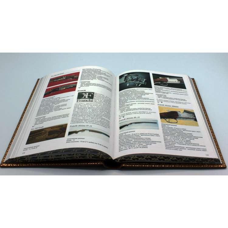 Охотничьи ружья, книга Хартинка, иллюстрации фото 2