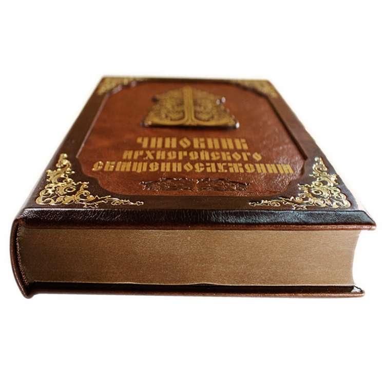 Книга Служебник, Чиновник архиерейского священнослужения фото 4