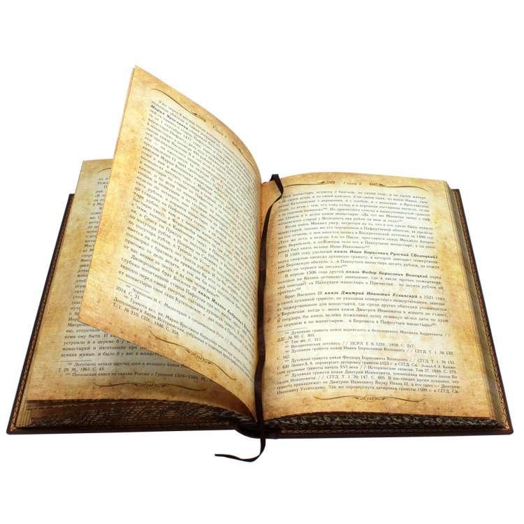 История Свято-Пафнутьева Боровского монастыря книга фото 8