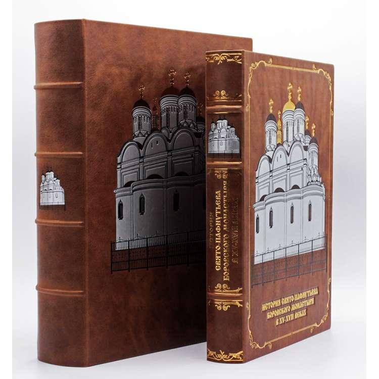 История Свято-Пафнутьева Боровского монастыря книга фото 5