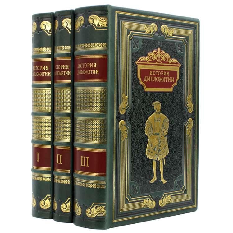 Потемкин История дипломатии в кожаном переплете 3 тома