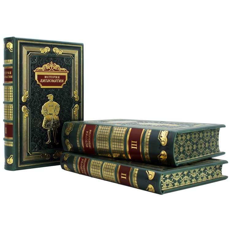 Потемкин История дипломатии, подарочное издание, фото 3