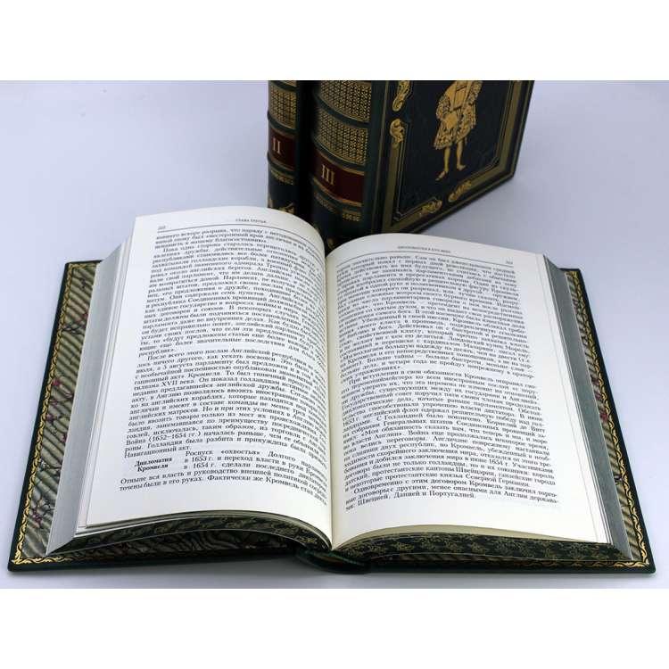 Потемкин История дипломатии, подарочное издание, фото 6