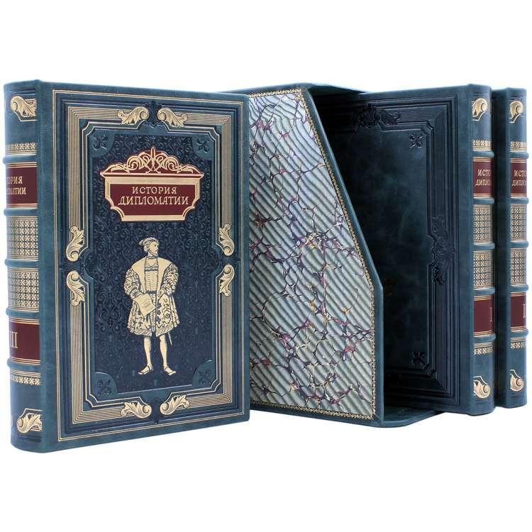 История дипломатии Потемкин, подарочное издание, вариант 2