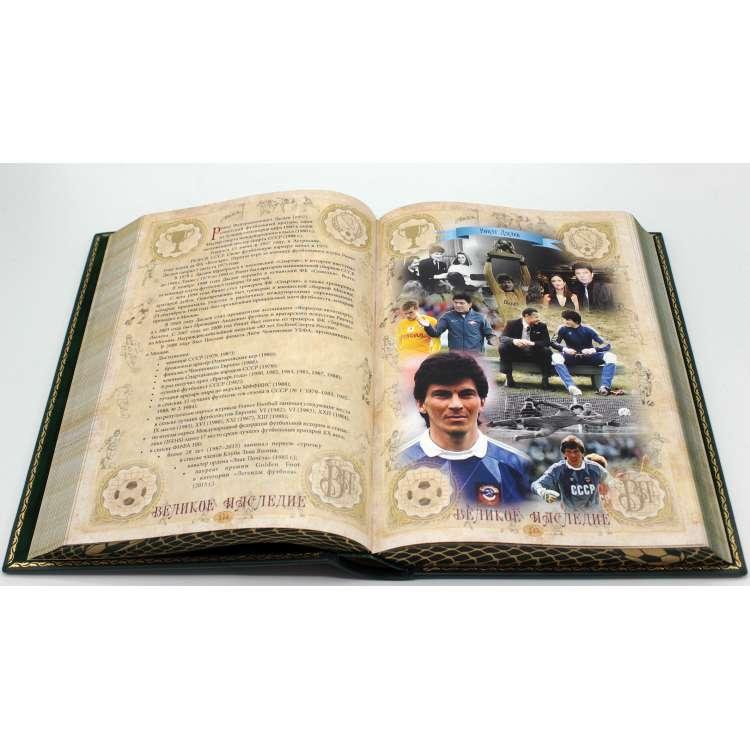 Книга история мирового футбола