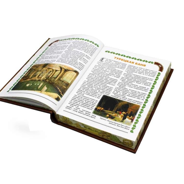 Книга подарочная Баня в кожаном переплете страницы книги