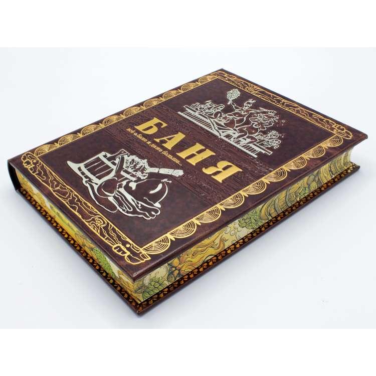Книга подарочная Баня в кожаном переплете фото 3