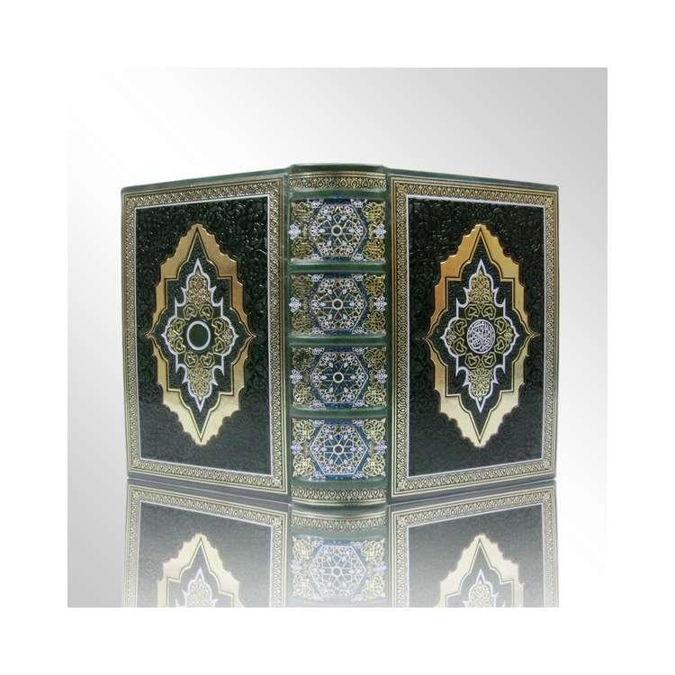 Коран в подарок кожа ручная работа