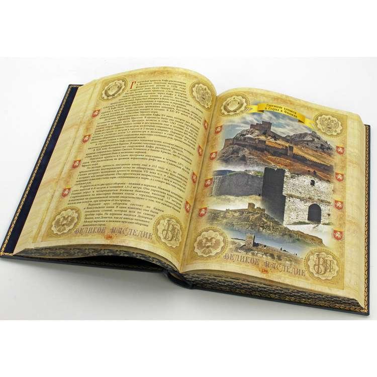 Крым, подарочная книга в кожаном переплете, фото 9