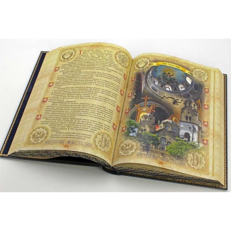 Крым, подарочная книга в кожаном переплете, фото 11