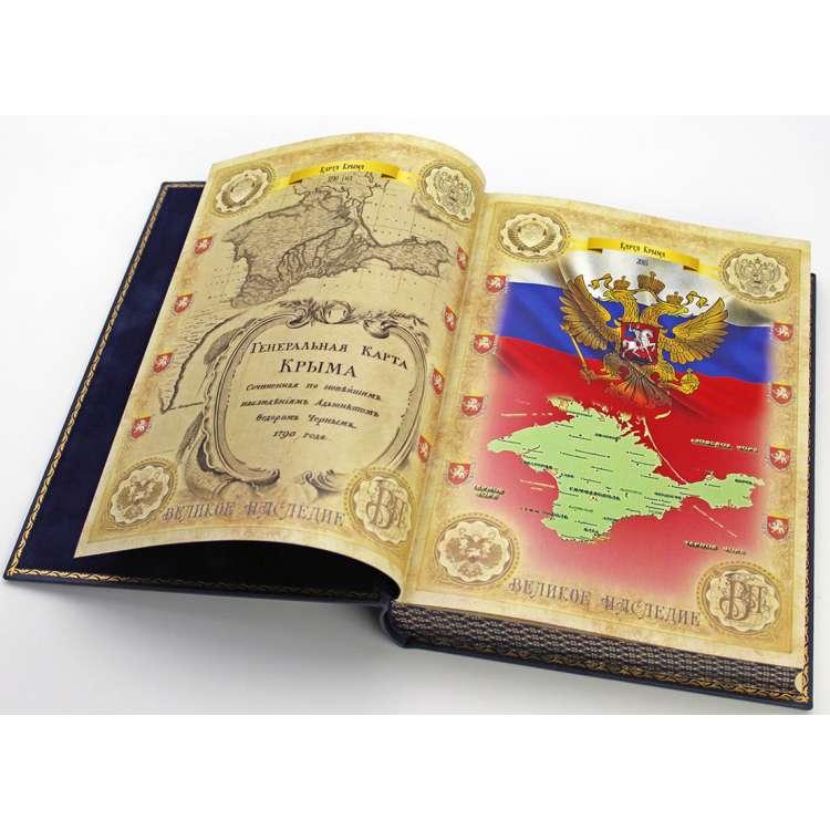 Крым, подарочная книга в кожаном переплете, фото 6