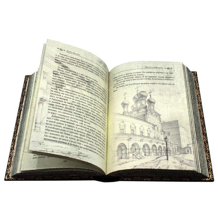 Книга Мастер и Маргарита в кожаном переплете фото 7