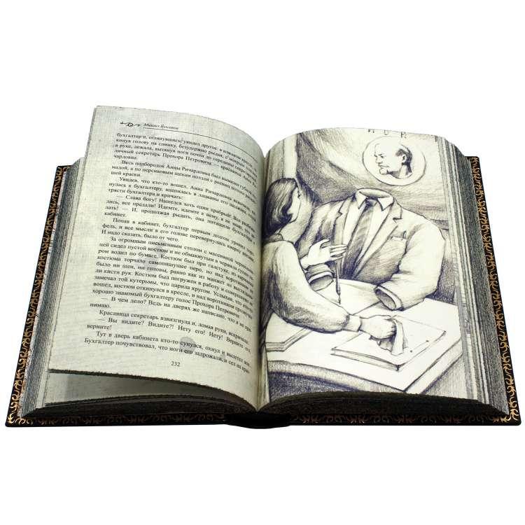 Книга Мастер и Маргарита в кожаном переплете фото 8